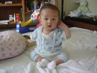 Asian baby picture.jpg