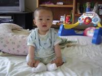 cute Asian baby picture.jpg